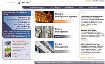 Thermo Control in Romania